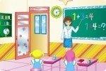 Urządzanie klasy